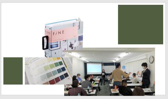 壁紙スペシャリスト講座 福岡✈ 9月30日開催予定